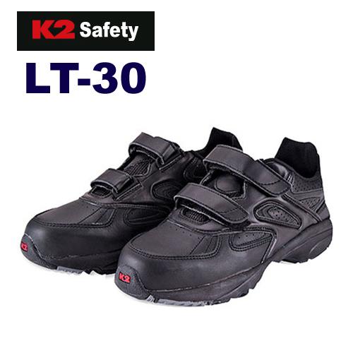 K2 안전화 LT-30