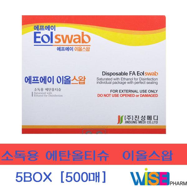 에프에이 이올스왑 일회용 알콜솜, 500매입, 1개