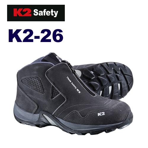 K2 안전화 K2-26