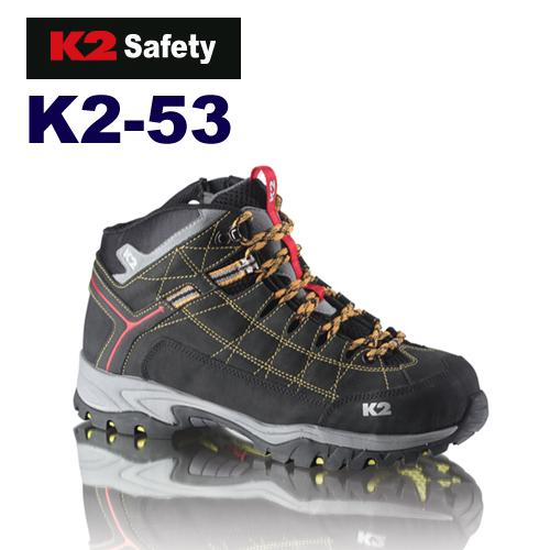K2 안전화 K2-53