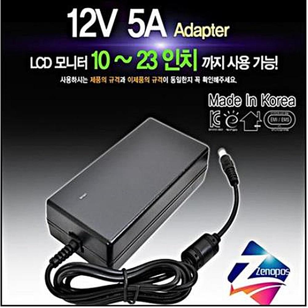 제노포스 12V5A 모니터 아답터, 1개