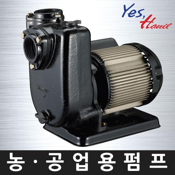 한일전기 PA-630 한일펌프 농업용 공업용 국산 모터 양수기 펌프