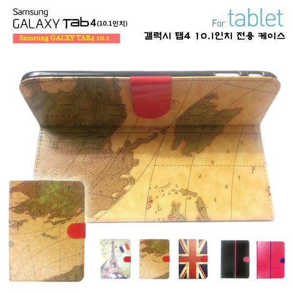 삼성 갤럭시탭4 10.1 SM T530 T536 고급 젤리 단추 케이스, 고급단추 젤리 세트 - 지도