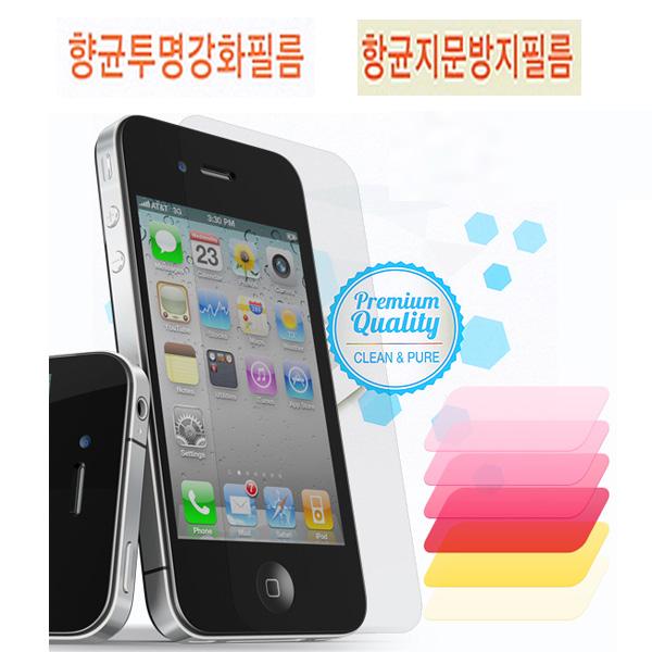 DEC095047 필름 시크릿노트 베가 지문방지강화 액정보호 A890, 단일옵션, 베가 시크릿노트 (A890)