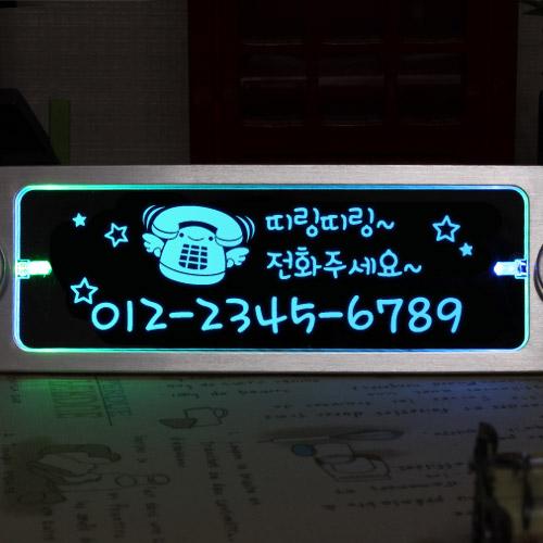 조아애드 무선 키스 투톤 LED 주차번호판, 그린+블루 (OU-01)