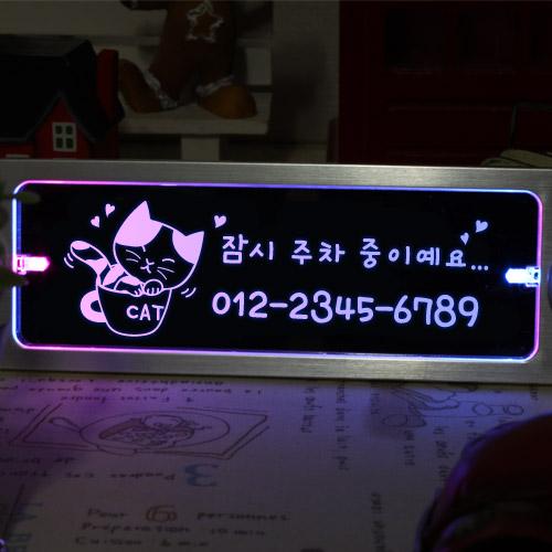 조아애드 무선 키스 투톤 LED 주차번호판, 핑크+블루 (DC-21)