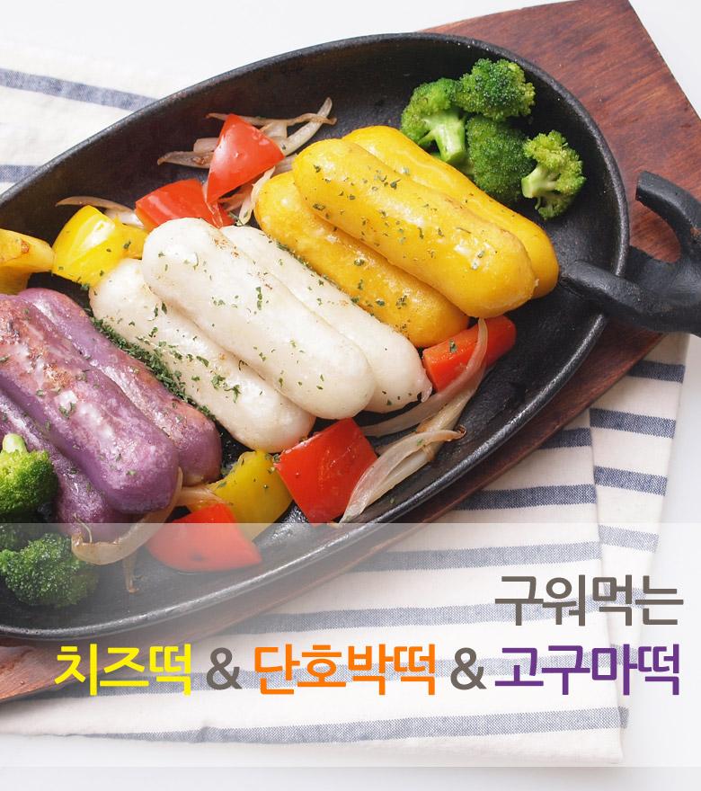 갓지은푸드 구워먹는 단호박떡, 1kg, 1봉
