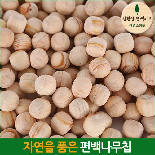 친환경편백아트 편백나무 구슬칩, 우드
