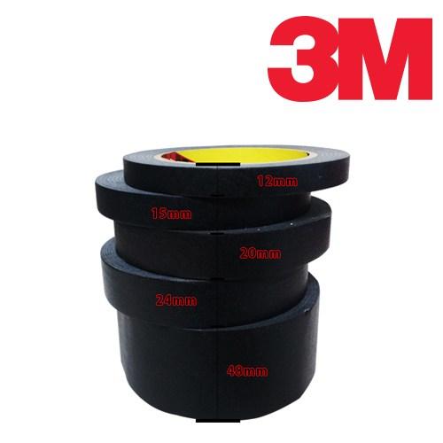 3M 종이 마스킹테이프 흑색 길이40M