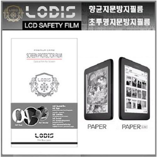 리디북스 전자책 전용 액정보호필름-2장및융제공, 리디북스페이퍼 투명하드코팅지문방지필름-로디스필름