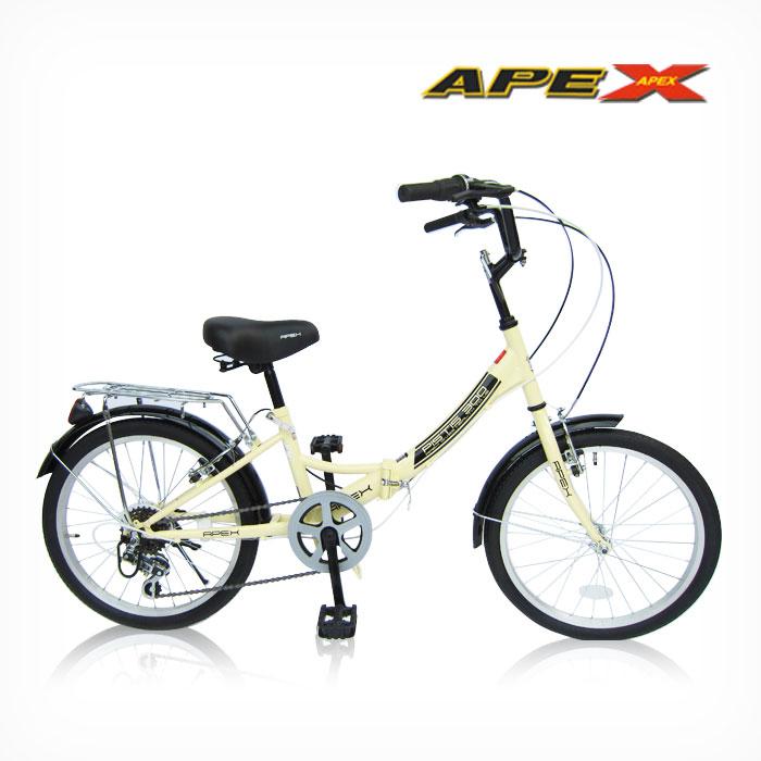 아펙스 샤인 20인치 7단 접이식자전거 자전거, 샤인(블루)ⓘK103853ⓟ