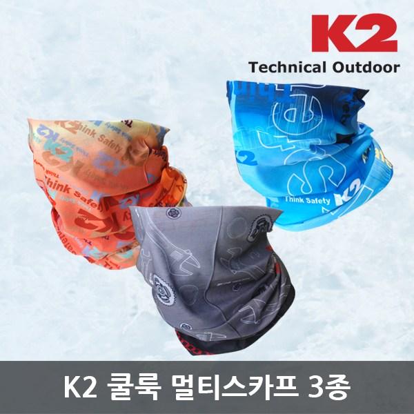 K2 쿨룩 멀티스카프/아이스스카프/쿨스카프/쿨목토시/여름스카프/멀티스카프_사본, K2 쿨룩 멀티스카프 블루