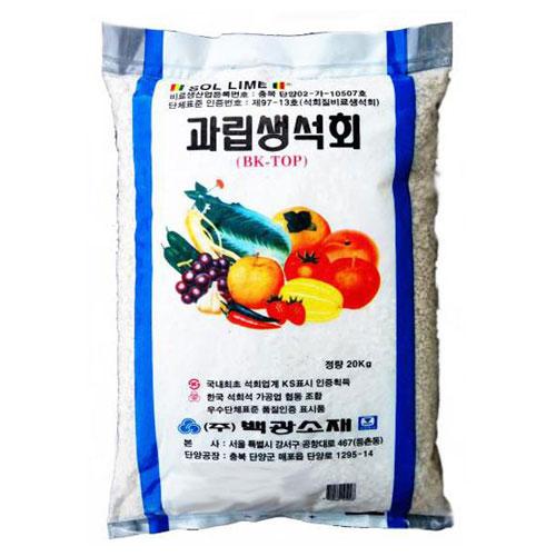 백광 생석회 20kg 토양개량 토양소독, 1개