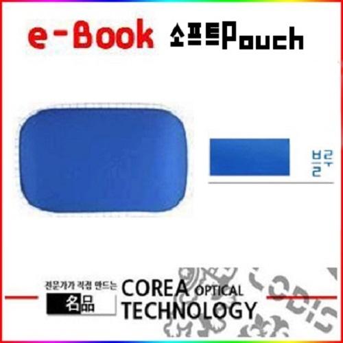 크레마카르타 예스24 전자책 파우치, 블루색상-6형