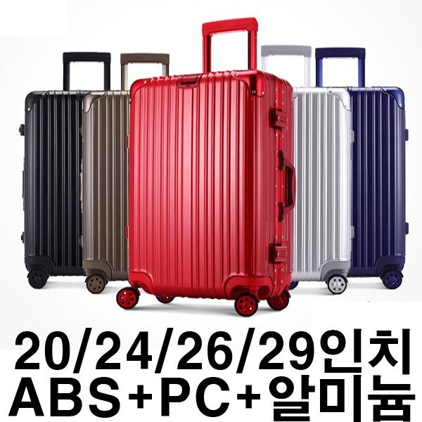 JS 캐리어/완벽재현캐리어/20인치~29인치캐리어/기내용캐리어