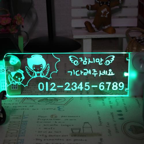 조아애드 무선 자석형 광센서 LED 주차번호판, 그린, 1개