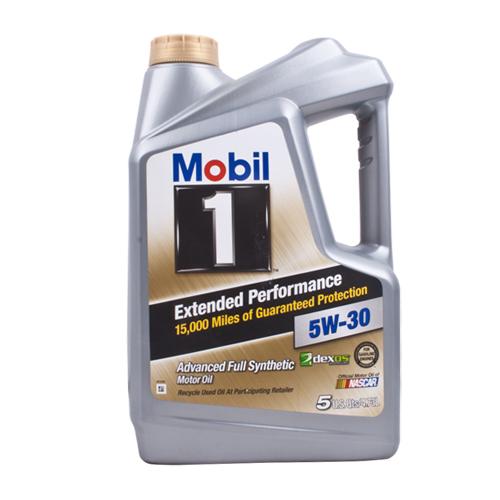 모빌원 EP 5W30 4.73L 엔진오일