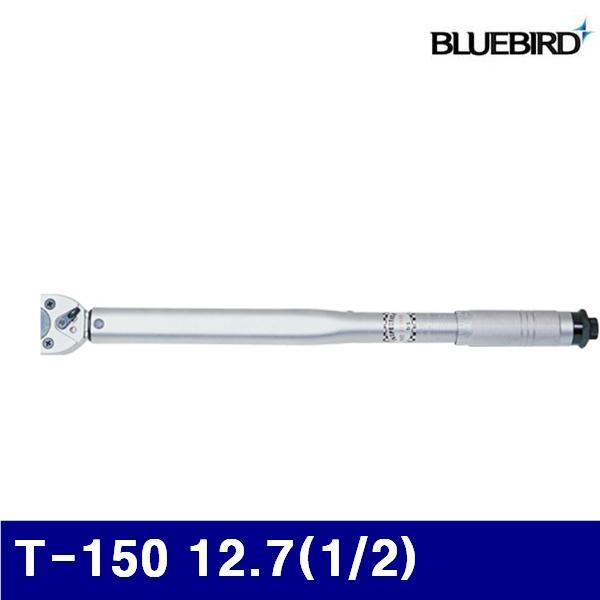블루버드 4000549 토크렌치 T-150 12.7(1/2) (1EA), 1개