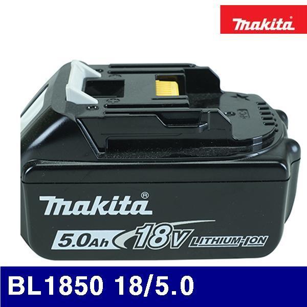 마끼다 충전 배터리 리튬이온 BL1850 18V 5.0Ah충전식전동공구수입전동공구목공전동공, 본상품선택 1개