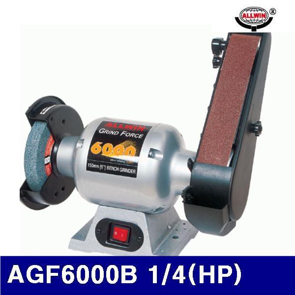 올윈 5200164 탁상그라인더 벨트샌더 AGF6000B 1/4(HP) (1EA), 본상품선택
