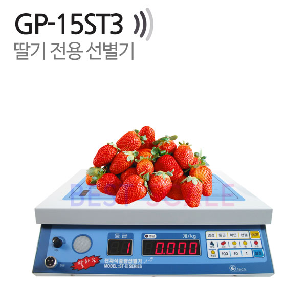 지테크 음성 말하는 과일 선별기 GP-60ST3, 딸기선별기