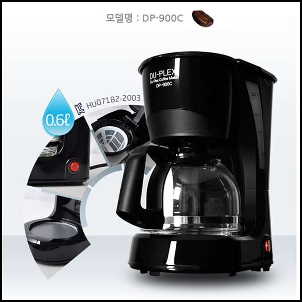 듀플렉스 커피메이커 DP-900C