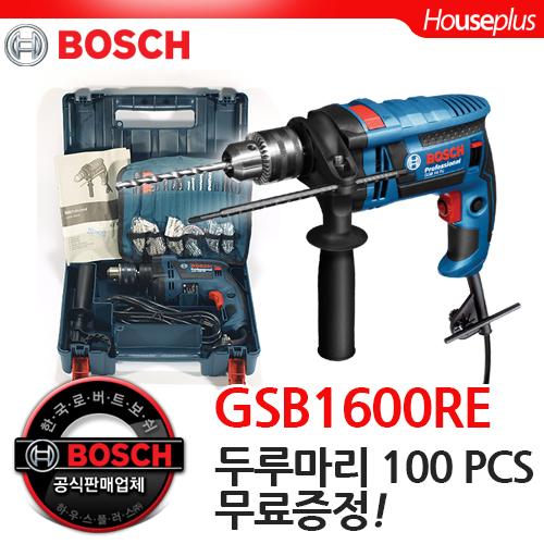 [보쉬]신형 750W전동드릴 GSB1600RE(100pcs액세사리포함)/콘크리트OK