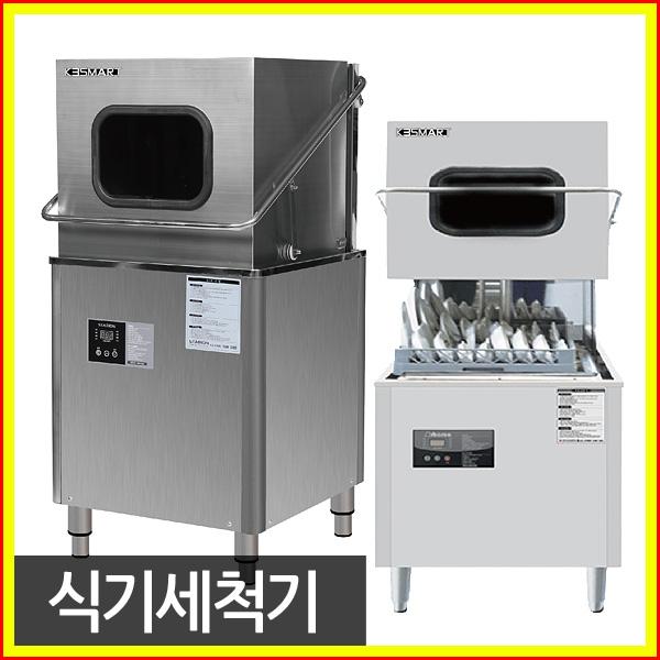 케이쓰리 식기세척기 K3-W9000, 식기세척기 K3-W8000