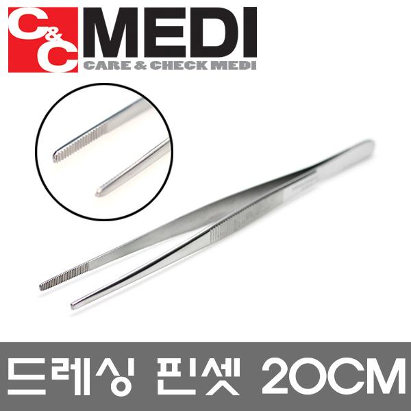 의료용 핀셋 드레싱 포셉, 20cm (POP 5537211)