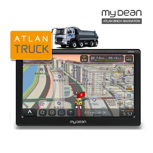 마이딘 AX8000T 아틀란 트럭 8인치 네비게이션, AX8000T[16G] 네비게이션