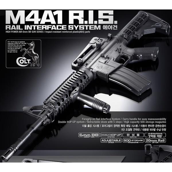 아카데미 M4A1 R.I.S 에어건, 단품