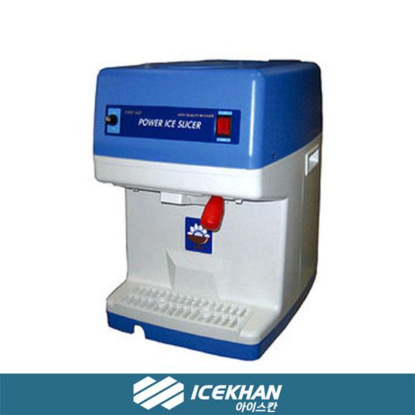 WI-303 우일 각얼음 빙삭기, 단품