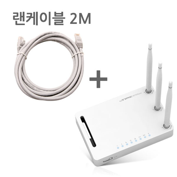 ipTIME 유무선공유기 N704BCM, N704BCM+랜케이블2M