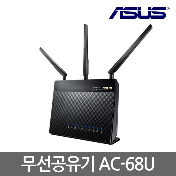 에이수스 무선 공유기 RT-AC68U, 블랙