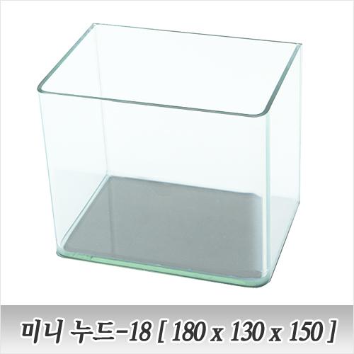 미니누드 - 18 수조, 1개