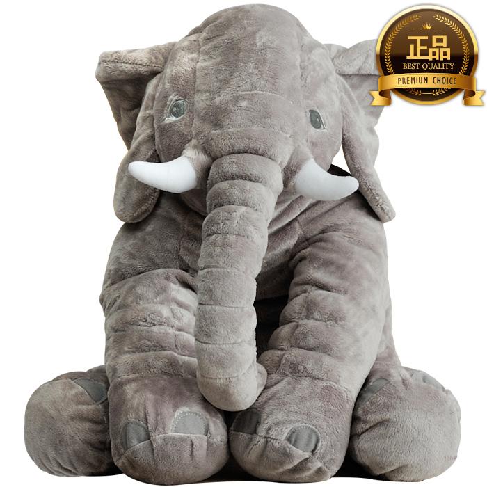 세진 한국 KC 인증 상품 특대형 점보 코끼리 애착인형, 4가지색상, 01.특대사이즈 그레이