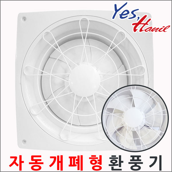한일전기 한일환풍기모음전 일반형 그릴형 셔터 무셔터형 배기용 욕실용 가정용 환풍기, EKS-306AG