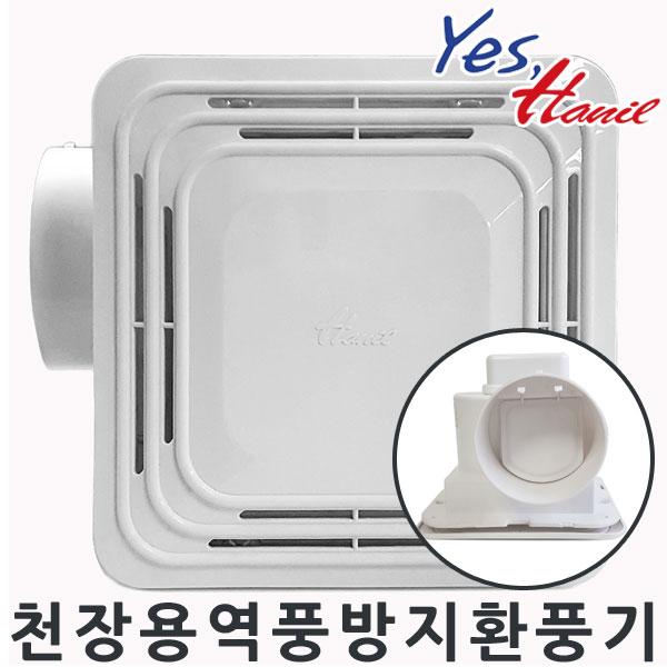 한일전기 욕실용 환풍기, EK-146ST