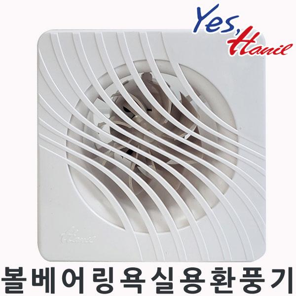 한일전기 한일환풍기모음전 일반형 그릴형 셔터 무셔터형 배기용 욕실용 가정용 환풍기, EKS-81ST