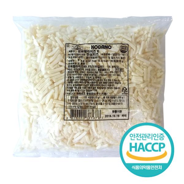 코다노 모짜렐라치즈 E 1kg(자연치즈100%), 1봉