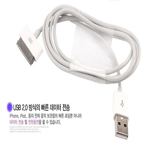 애플 30핀용USB 충전케이블 아이폰 아이패드, 화이트, 애플30핀용 충전케이블