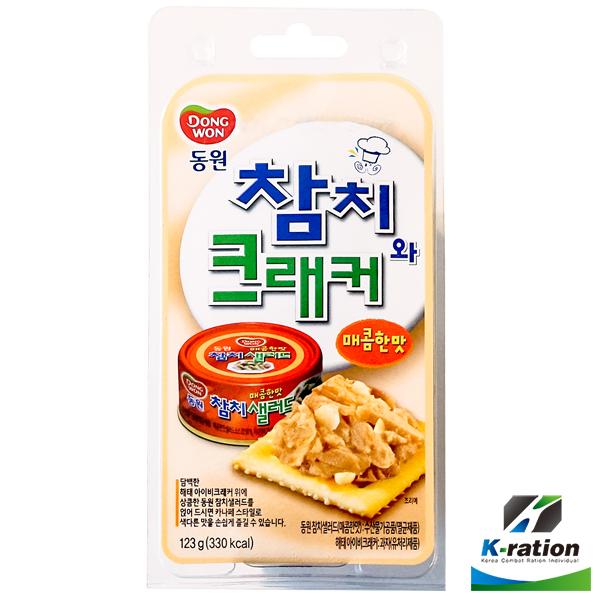 동원 참치와 크래커 매콤한 맛, 123g, 1개