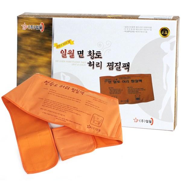 일월 프리미엄 면황토 허리 찜질팩, 1개