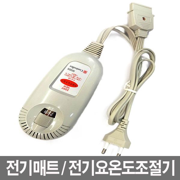 삼영상사 전기장판 온도 조절기 4핀조절기 7단계 온도조절 국산, 전기장판4핀조절기(아이보리), 1개