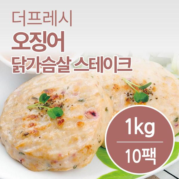 [더프레시] 오징어 닭가슴살 스테이크 100g x 10팩 (1kg)