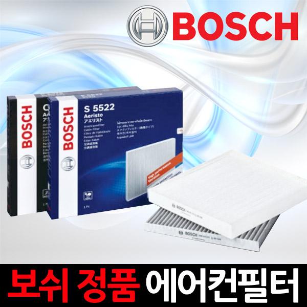 항균필터보쉬 에어컨필터 싼타페 DM 2012년 이후히터필터, 1세트 (POP 8610266)