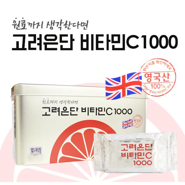 고려은단 비타민C 1000, 300정, 1개