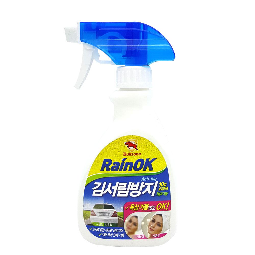 불스원 레인ok 김서림방지제 분무기 타입, 1개