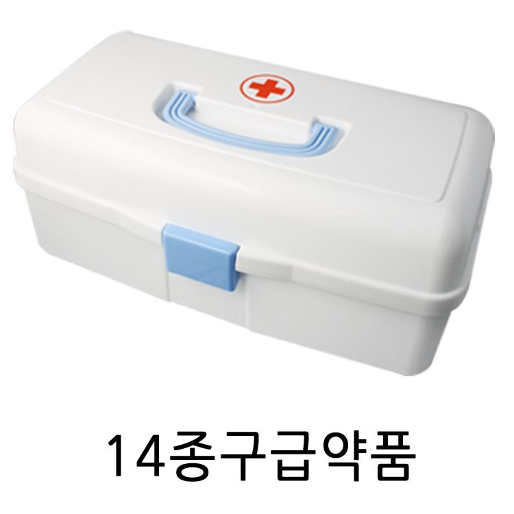 우리집안전지킴이 스피드구급함, 스피드구급함/대+14종구급약품 (POP 1558280)
