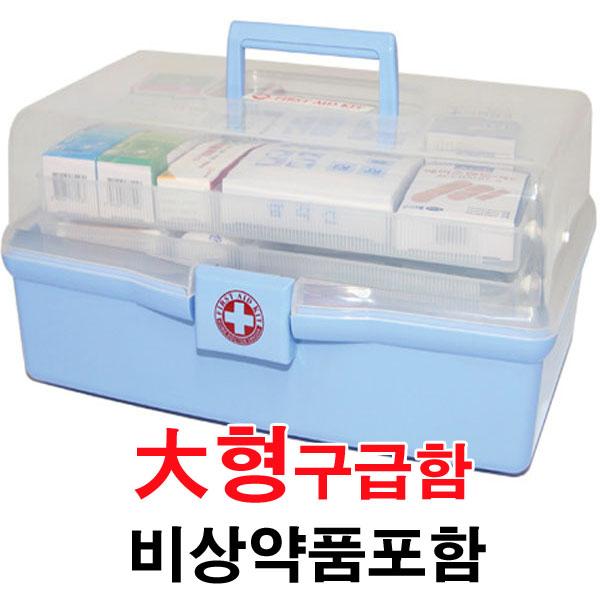 스마트 구급함 세트 1호 약품포함 가정용 케이스 대형 구급상자 약통, 1세트 (POP 9083823)